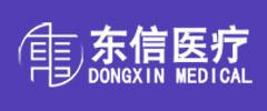 济南公司网站建设