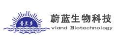蔚蓝生物科技